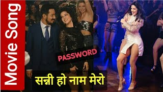 Sunny Ho Naam Mero || Password || New Nepali Movie Song || Sunny Leone