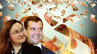 Медведев домодернизировался до отставки