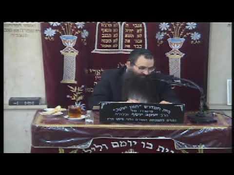 הרב עובדיה יוסף פרשת חוקת התשע''ט