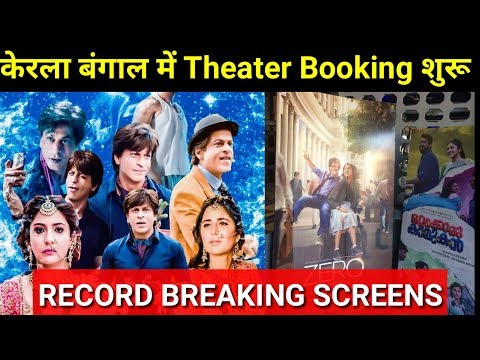 Zero in Kerala, West Bengal, Bihar Record Screen ! Theatre Booking Started