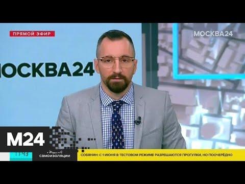 Какая погода ожидает москвичей в пятницу - Москва 24