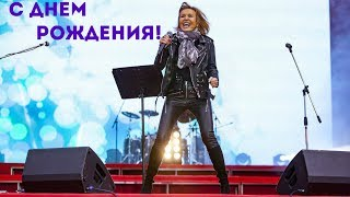 Поздравление для Ольги КОРМУХИНОЙ 2017