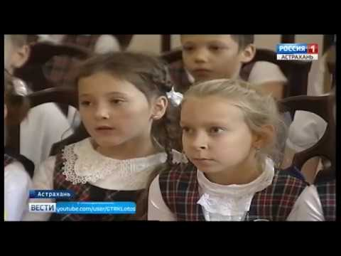 В Музее культуры Астрахани вспоминают Церковь Рождества Богородицы