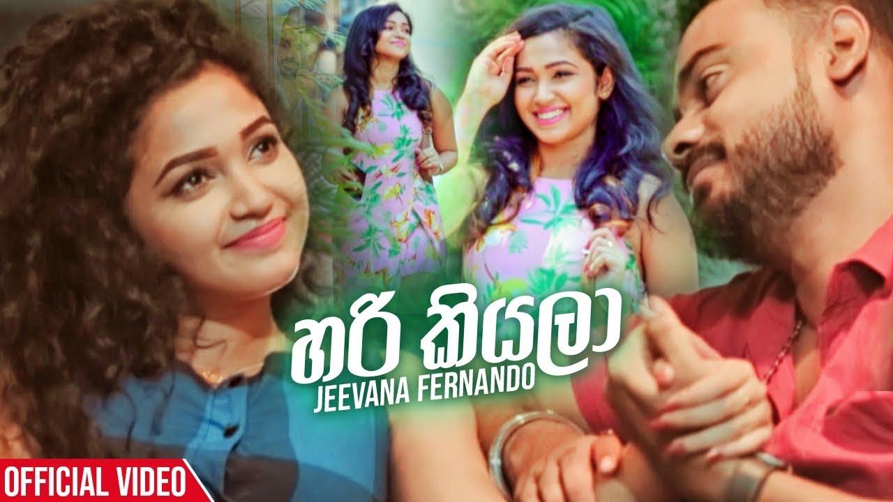 Hari Kiyala - Jeevana Fernando Official Music Video 2019 | New Sinhala Music Videos 2019