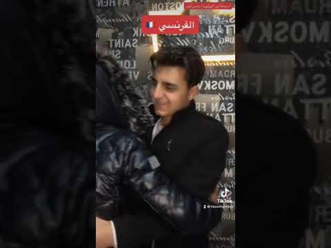 شوفوا شو بيحكي العريس بأذن🦻العاروس وهم عم يرقصوا 😂😂اضحك من قلبك مع فيديوهات حسن ليدر 😂😂تيك توك