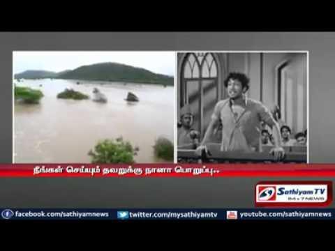 Chennai floods speaks its heart