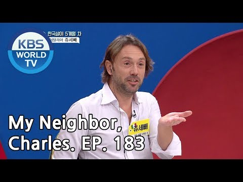 My Neighbor, Charles | 이웃집 찰스 Ep183/ Giuseppe from Italy fell in love in 6 hours [ENG/2019.04.09]
