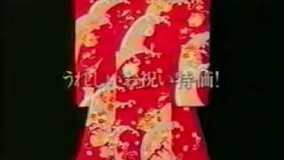 メジャーになる前の田中麗奈さんの着物CM おまけで富士通FMV.