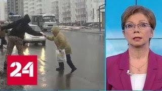 """""""Погода 24"""": на юг России обрушился ледяной дождь - Россия 24"""