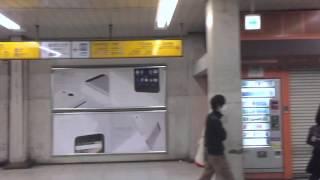 Billboard TOKYO - Shibuya HOT 100 Graphics(Dec. 4, 2015) #スヌー...