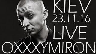 КИЕВ [LIVE] Oxxxymiron - Переплетено / Stereo Plaza / 23.11.16(, 2016-11-24T03:30:28.000Z)