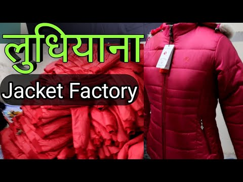 Jacket Manufacturer in Ludhiana, Punjab | Jacket Wholesale Market | Leather Jacket Manufacturer