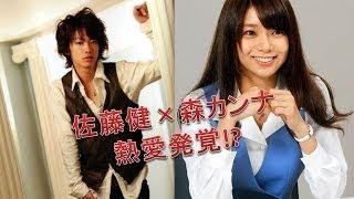 【共演者キラー】と言われるほど熱愛報道の絶えない、俳優の佐藤健さん...