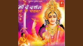Chal Le Challe Naina Devi De