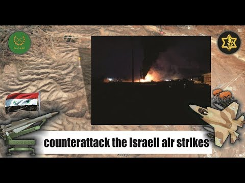 [ Syria ][  Homs ]  Syria's air defense system has countered the Israeli air strikes