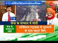 Taal Thok Ke: Has Modi government changed India in the last 5 years? Watch special debate