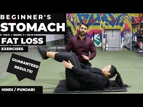 At HOME Beginners STOMACH FAT LOSS Exercises! (Hindi / Punjabi)