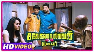 Sakalakala Vallavan Appatakkar Movie | Scenes | Trisha complains about Jayam Ravi | Rajendran