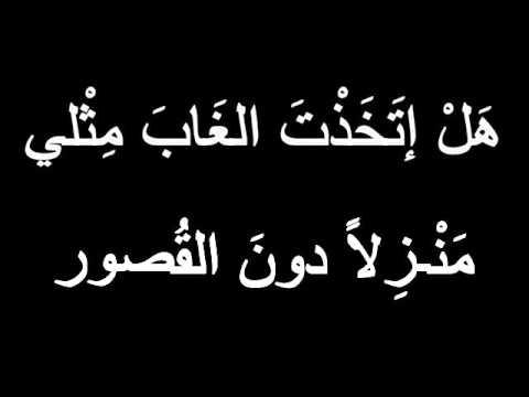 Lebanese Songs: Fairuz -Give me the flute -(aatini al nay) فيروز - أعطني النّاي - lyrics+translation