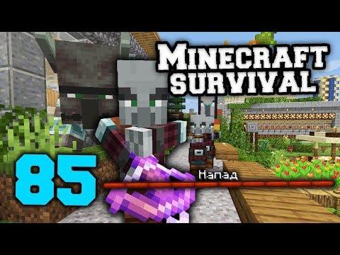 Minecraft Prezivljavanje E85 | 1.14 RAID - zZzZOBRA