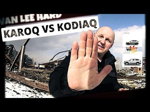 Skoda Karoq Vs Skoda Kodiaq. Одна цена, а разница видна / Van Lee Hard