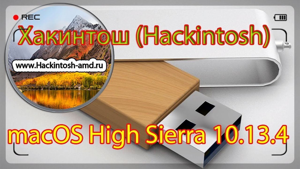 USB Flash drive - macOS High Sierra 10 13 4 Hackintosh Clover