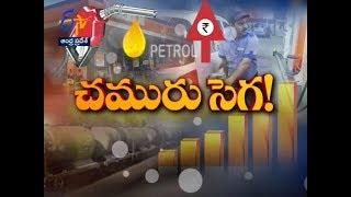 Pratidwani | 17th September 2019 | Full Episode | ETV Andhra Pradesh