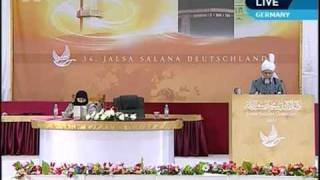 Address to Lajna Imaillah at Jalsa Salana Germany 2011
