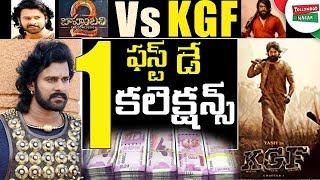 Baahubali 2 Vs KGF Movie 1st Day Worldwide Box Office Collections   KGF Movie Collections Records