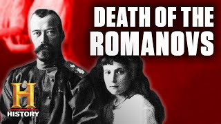 Brutal Execution of the Romanovs   History