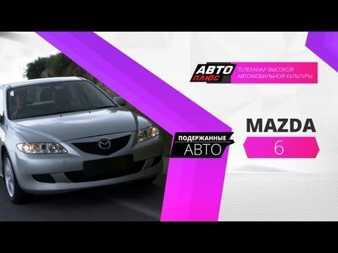 Подержанные авто - Mazda 6 2006 г.в.