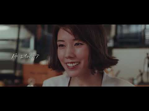 趣里×菅田将暉のオフショットをチラ見せ!映画『生きてるだけで、愛。』 特典ディスク映像一部公開