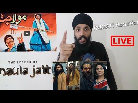 THE LEGEND OF MAULA JATT   Indian Reaction