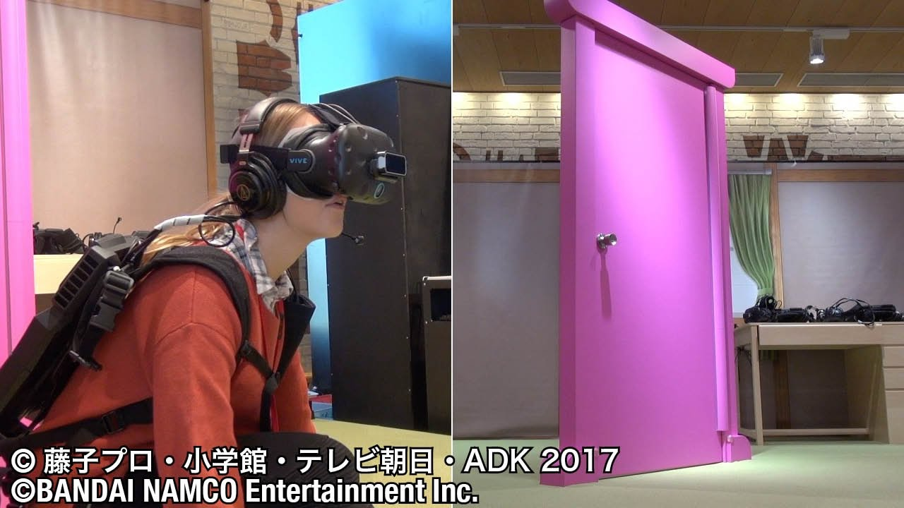 Image result for Doraemon Magical Door coming in Virtual Reality!!