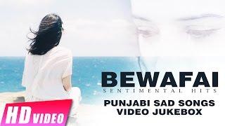 Bewafai Sentimental Hits | Punjabi Sad Songs 2017 | Shemaroo Punjabi