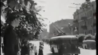 Киев, июнь 1941-го. Еще не началась война!