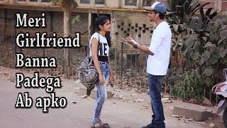 "Proposing Girls with Tricks ""Meri Girlfriend Banna Padega Ab"" | Pranks in india"
