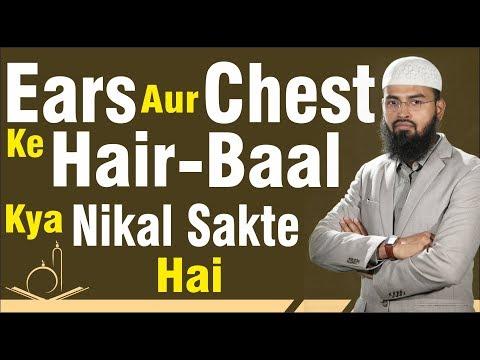 Ears Aur Chest Ke Hair - Baal Kya Nikal Sakte Hai By Adv. Faiz Syed