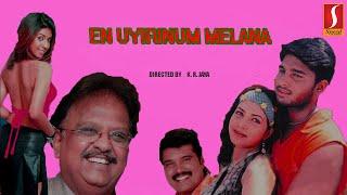 Tamil Full Movie | New Tamil Online Full Movie | Super Hit Movie | HD Movie | Latest Upload 2018