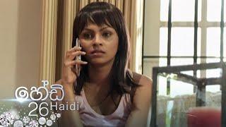 Haidi | Episode 26 - (2020-09-09) | ITN Thumbnail