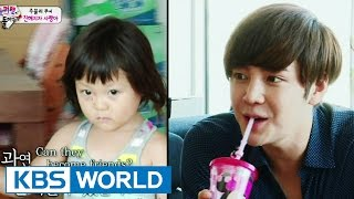 The Return of Superman | 슈퍼맨이 돌아왔다 - Ep.39 (2014.08.31)
