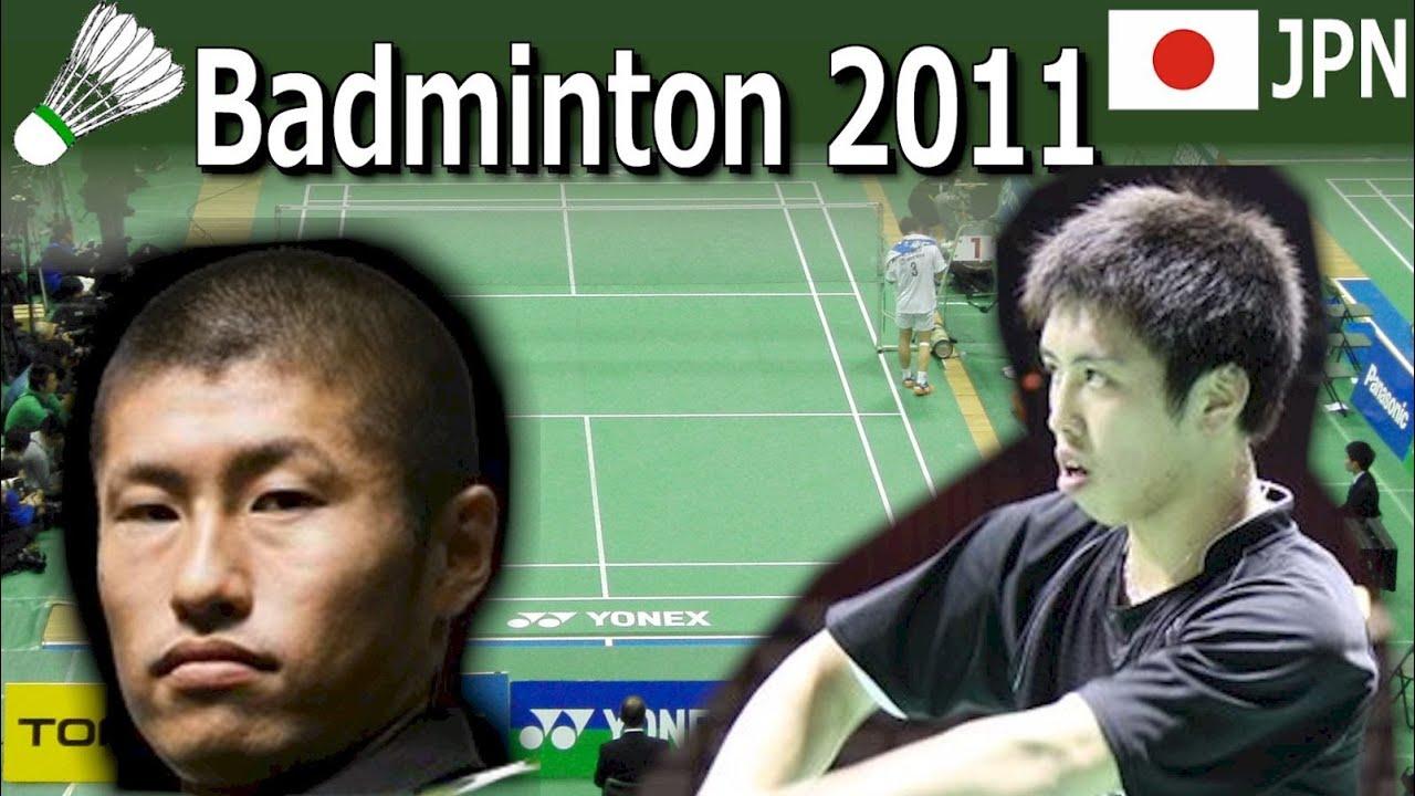 Tago Badminton