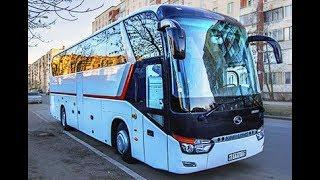 Аренда автобуса Кинг Лонг ТК Аллегро