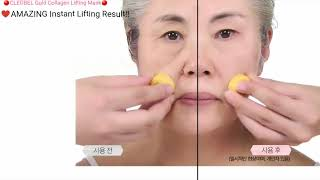 Cledbel Gold  Collagen Lifting Mask ~Amazing Instant Lifting Result By Glam Stage