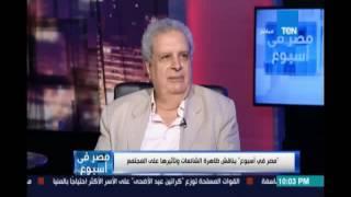 د.سعيد صادق :أكبر مشكلة ان الأجهزة المصرية المعنية بالرد علي الشائعات بطيئة وتستهر ولسه تحت الإنشاء
