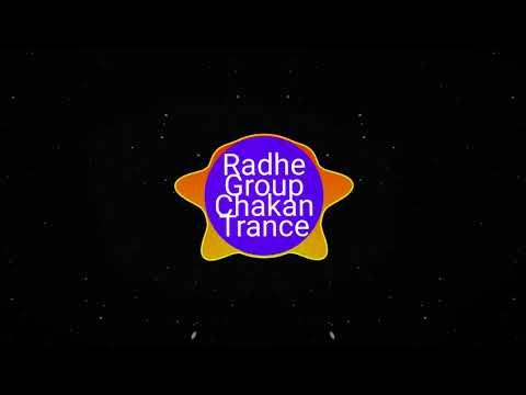 । Radhe Group Chakan Trance । DJ Mandal। Group trance by ।। DJ Rajesh Kokane ।।