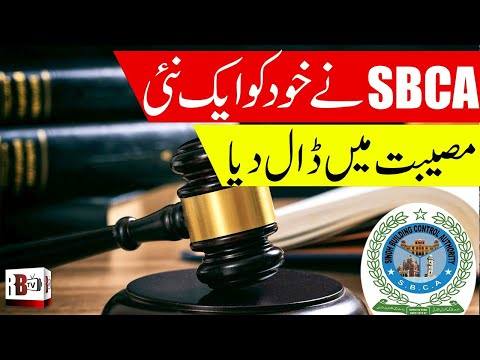 BREAKING NEWS: NEW CASE AGAINST SBCA | ILLEGAL CONSTRUCTION