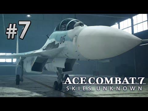 #7 搶奪敵方基地《Ace Combat 7》