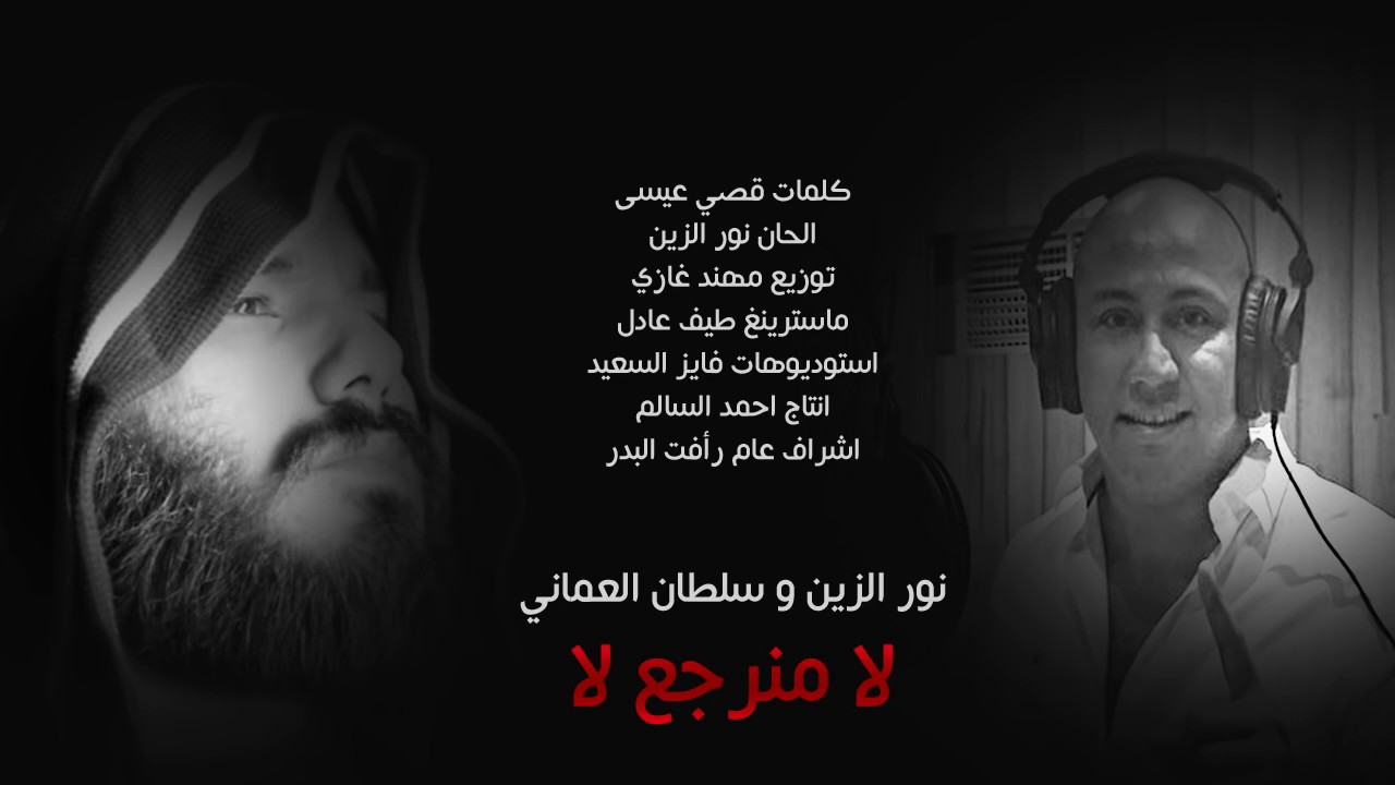 علي صابر - معقوله ( حصريا ) | 2020 Ali Saber - Maaqoula