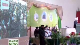 News Report: 122nd Jalsa Salana Qadian 2013 (Annual Convention of Ahmadiyya Muslim Community)